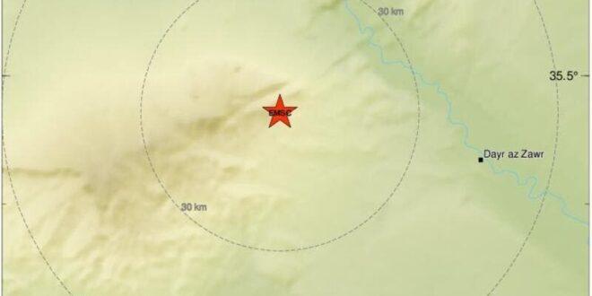 بقوة 4.9 درجة.. هزة أرضية تضرب شرق سوريا شعرت بها عدة مناطق في دول مجاورة (صور)