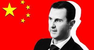 الصين تتحدى أميركا اليوم عند الأسد وفي السعودية