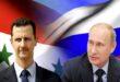 مباحثات روسية سورية لتوريد النفط وصناعة اللقاح في ريف دمشق