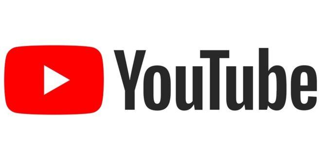 دليل الربح من يوتيوب للمبتدئين وخطوات جني الارباح