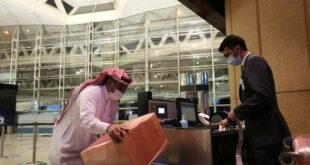 قرار السعودية حظر السفر إلى الإمارات يثير ضجة على مواقع التواصل