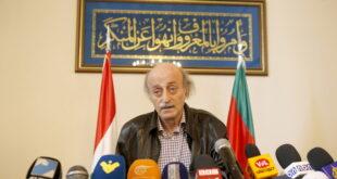 """جنبلاط يعلق على أزمة الوقود في لبنان ويربطها بمافيا """"لبنانية سورية"""""""