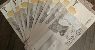 في سورية.. حتى المليونير أصبح فقيراً!