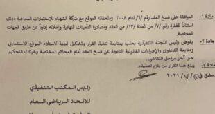 حلب .. قرارات فُجائية من غير سابق انذار تجعل أكثر من 700 شخص عاطلين