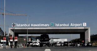 توقيف ممثل مصري في مطار تركي