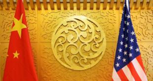 الصين تحذر واشنطن من إجراءات انتقامية
