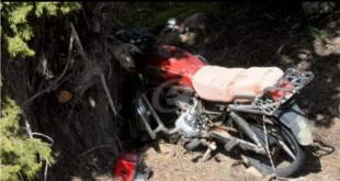 """""""منديل قماشي"""" يتسبب بتدهور دراجة نارية وإصابة 4 أشخاص في ريف حمص"""
