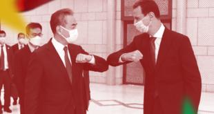 أبعاد ودلالات زيارة وزير الخارجية الصيني وانغ يي إلى سوريا