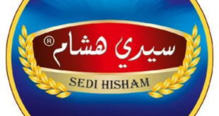 """شركة """"سيدي هشام"""" ترد على خبر سحب منتجات من الأسواق السويدية"""