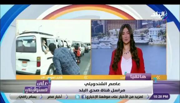 بالفيديو..مراسل مصري يتعرض لحادث تصادم على الهواء مباشرة