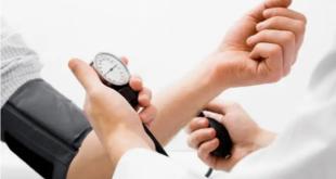 أسهل طريقة لخفض ضغط الدم