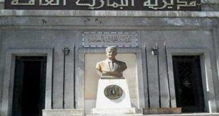 حريق كبير في مديرية جمارك دمشق