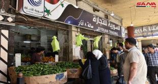 مدير السورية للتجارة بحماة يدافع عن رئيسة مركز لديه متهمة بالفساد