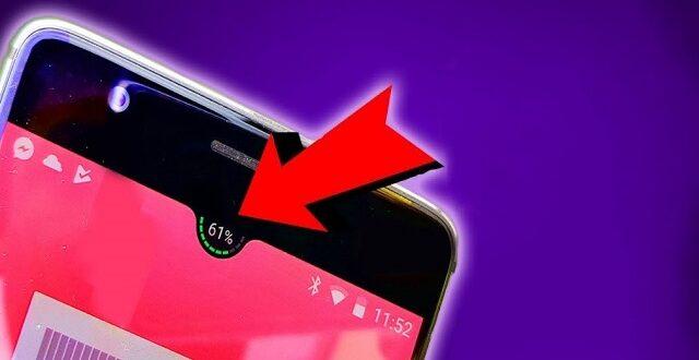 أضف الان هذا الزر الجديد على شاشة هاتفك لتحصل على ميزة مهم