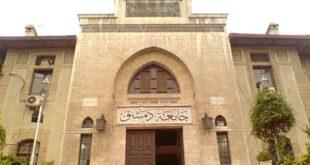 تصنيف أفضل الجامعات العربية