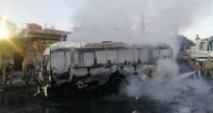 انفجار في حافلة عسكرية عند مدخل مساكن الحرس بدمشق يوقع شهداء وجرحى