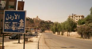 درعا والتحركات الأردنية في المضمون والأهداف