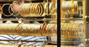 سعر غرام الذهب يسجل إرتفاعا جديداً في السوق المحلي