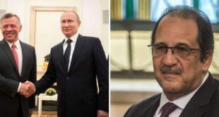 من قمة موسكو إلى المخابرات المصرية