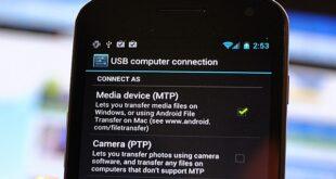 ما هو الفرق بين MTP و PTP و USB عند ربط الهاتف بالحاسوب التي نستعملها في تخزين ونقل البيانات