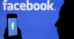 فيسبوك تبسط صفحة الإعدادات عبر الهاتف