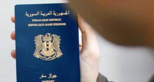 مصدر يكشف أسباب تأخر إصدار جوازات السفر: كميات الدفاتر قليلة والورق الليزري مفقود!