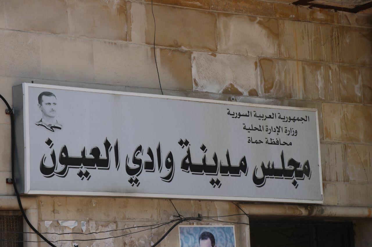 """الشمس"""" تضخ المياه وتنير الطرقات في الأرياف السورية"""