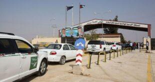 مع عودة الحدود..«الأردن» يضبط عملية تهريب مخدرات من «سوريا»