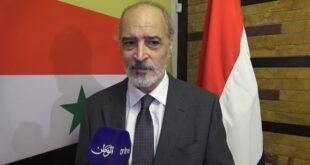 لفت نائب وزير الخارجية والمغتربين بشار الجعفري في تصرح، خلال احتفالية الذكرى الخامسة والستين لإقامة العلاقات الدبلوماسية بين سورية والصين،
