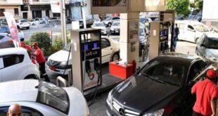 مقتل اثنين بمشاجرة على خلفية بيع وشراء البنزين في لبنان