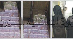 دمشق: زوجة تسرق زوجها بالاشتراك مع شقيقتها