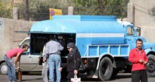 موزعو مازوت التدفئة في دمشق يفرضون ألفي ليرة زيادة على المواطنين