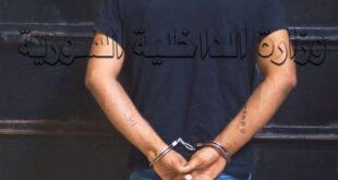 ارتكب عشرات الجرائم.. القبض على مجرم خطير في حماة