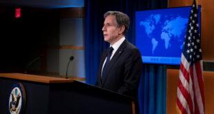 """بلينكن: الرد على إيران بشأن الهجوم على ناقلة النفط """"سيكون جماعيا"""""""
