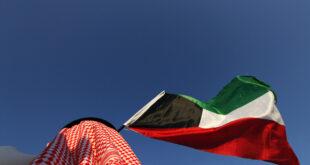 وزارة الداخلية الكويتية تبعد مقيما سوريا إلى بلده