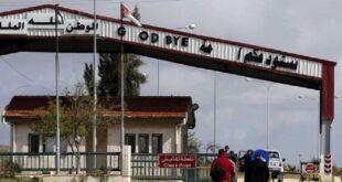 """بيان جديد للداخلية السورية بخصوص المرور عبر """"نصيب ـ جابر"""