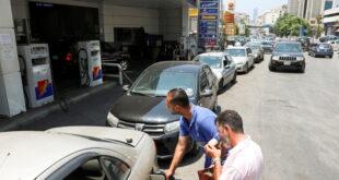 """قرار رفع الدعم عن المحروقات """"يشعل"""" لبنان.. احتجاجات ورفض سياسي واسع"""