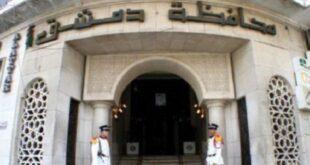 نائب محافظ دمشق يبيّن سبب قرار تحديد أوقات فتح وإغلاق الفعاليات في العاصمة