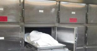 طب الشرعي: التوثيق الطبي للوفيات في سورية غير صحيح