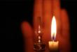 حماه: 5,5 ساعات قطع ونصف ساعة وصل كهرباء