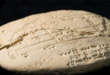 """لوح أثري"""" في العراق يصدم العلماء"""