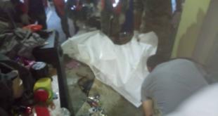 العثور على جثمان متحلل لرجل مسن في القصاع بدمشق