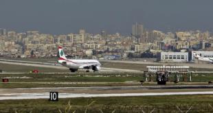 مطار بيروت بلا كهرباء ليلا... فيديو