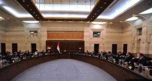 الحكومة تبدأ أعمالها قبل إعلان بيانها الوزاري … ماذا يقول الدستور؟