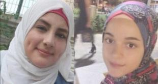 اختفاء فتاتين سوريتين في بورصة غربي تركيا بظروفٍ غامضة