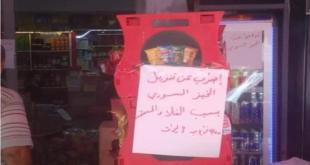 400 غرام بـ 3 ليرات تركية.. إضراب عن شراء الخبز السوري في تركيا!