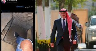 """معك يا روبي.. تغريدة """"مثيرة"""" للأمير الأردني علي بن الحسين تشعل تويتر"""