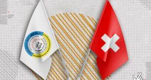 """سويسرا تنفي افتتاح ممثلية """"للإدارة الذاتية"""" في جنيف"""