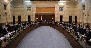 مجلس الوزراء يضع استراتيجية عمل لتحسين الواقع