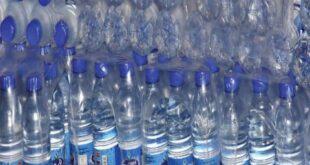 المياه المعدنية غير متوفرة وتُباع بسعر عال